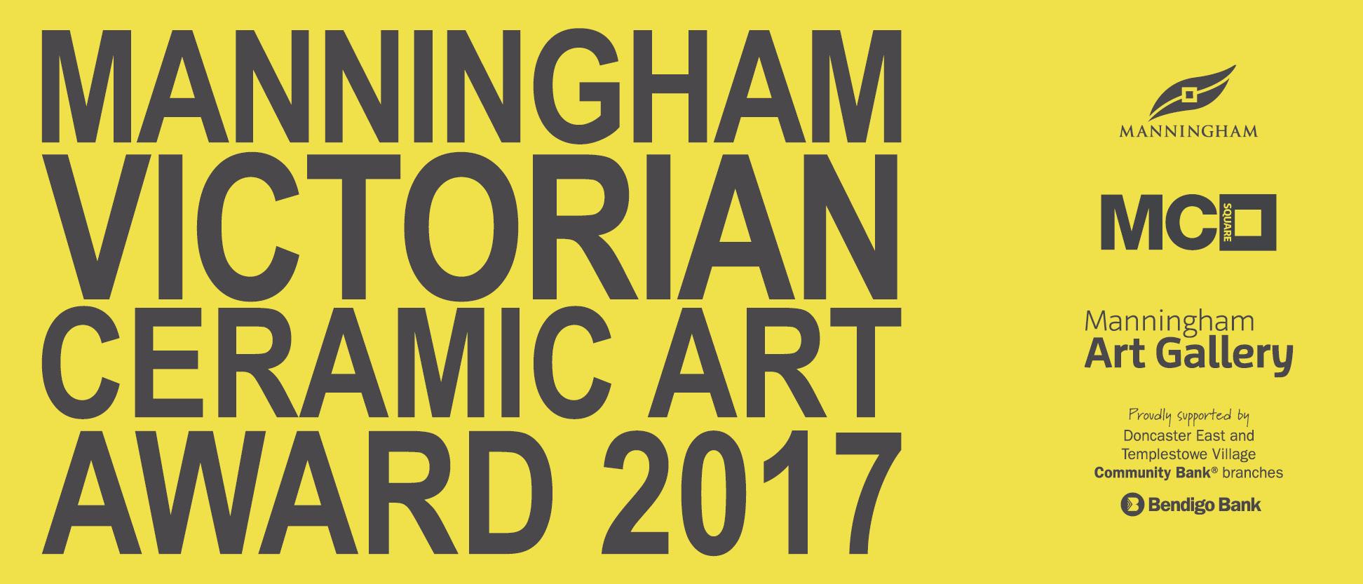 Ceramic Awards 2017 Logo
